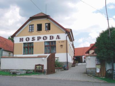 Hospoda na statku - ubytování Jižní Čechy - ubytování v penzionu v Jižní Čechách - fotografie č. 1