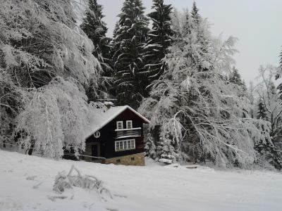 SKP Frýdek-Místek * Chata  Čeladná - ubytování Beskydy - chata k pronajmutí  v Beskydech - fotografie č. 2