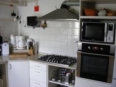 Penzion-privát - ubytování Jižní Čechy -  - fotografie č. 4
