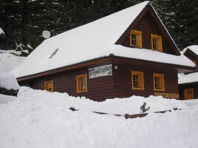 Chata Jarabá - ubytování Nízké Tatry - chata k pronajmutí  v Nízkých Tatrách - fotografie č. 1