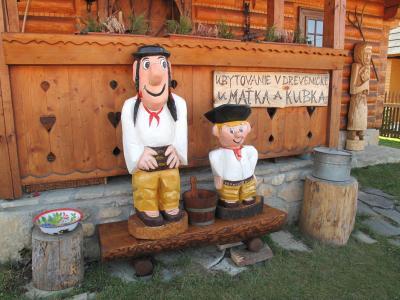 Drevenica Lúčny hríb - ubytování Nízké Tatry - chalupa k pronajmutí v Nízkých Tatrách - fotografie č. 1