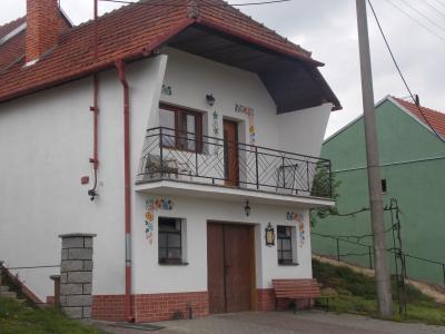 Sklep u hřiště - ubytování Jižní Morava - ubytování v penzionu na Jižní Moravě - fotografie č. 1